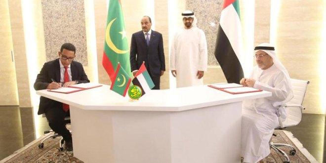 اتفاقية بين مصرفين موريتاني وإماراتي بمليارات الدولار