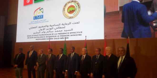 موريتانيا تستضيف منتدى لرجال الأعمال المغاربيين