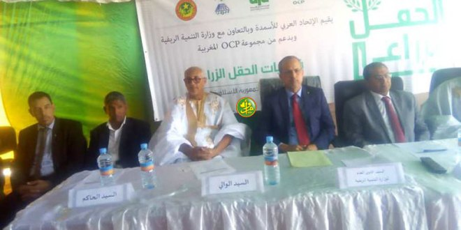 اترارزة تستضيف اليوم الحقلي الأول في موريتانيا
