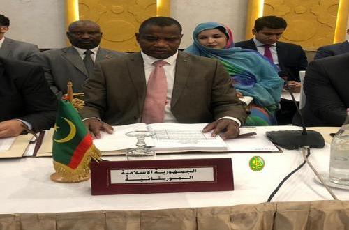 خطاب موريتانيا أمام مؤتمر وزراء الثقافة العرب بتونس