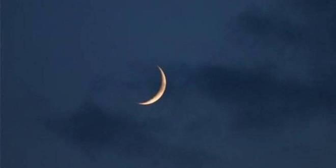 رسميا: يوم الجمعة هو يوم عيد الأضحى المبارك