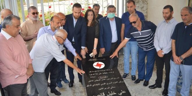 القومي أحيا الذكرى الثانية لرحيل رئيسه علي قانصو بوقفة عند ضريحه