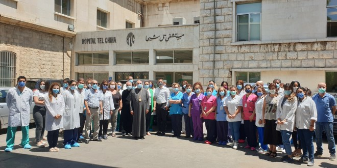 وقفة وفاء لروح الشهيدة الممرضة زينب حيدر في مستشفى تلشيحا