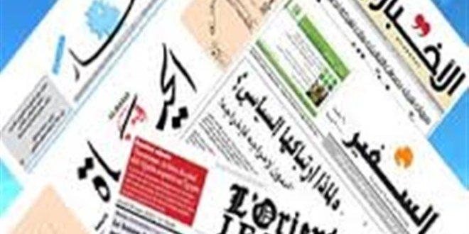 عناوين وأسرار الصحف الصادرة اليوم الخميس 24 أيلول 2020