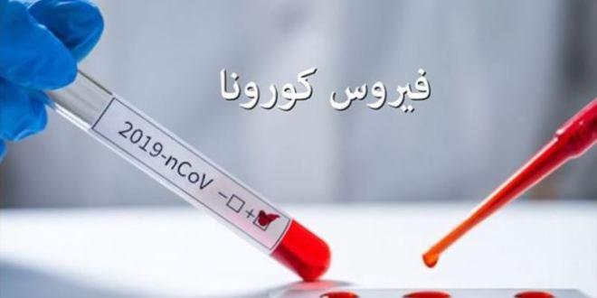 وزارة الصحة :4 حالات ايجابية بنتائج فحوص رحلات إضافية وصلت إلى بيروت