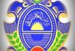 الامن العام: الاشكال بين ضابط والدكتور الموسى يعالج قضائيا