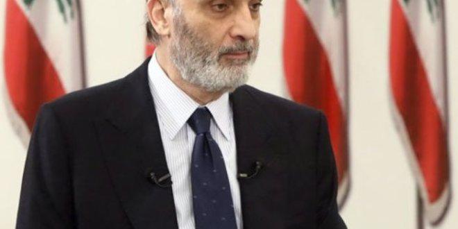 جعجع : لاأحد يريد استهداف الشيعة ونحن مع المداورة الكاملة ونرفض كليا ان تسمي الكتل الحاكمة أي وزراء في الحكومة