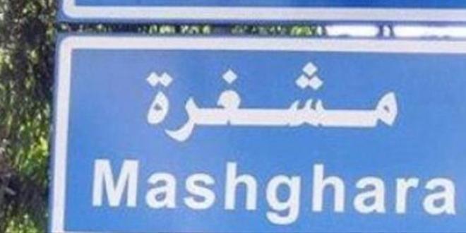 """بلدية مشغرة تحذر: الوضع ينذر بالخطر بسبب """"كورونا"""""""