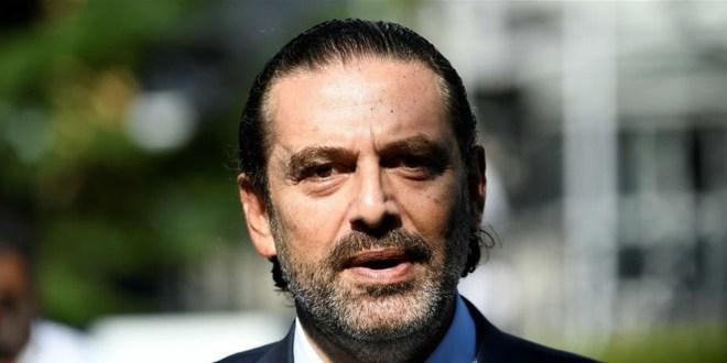 الحكومة متوقعة خلال يومين… لائحة بري تلاقي مبادرة الحريري