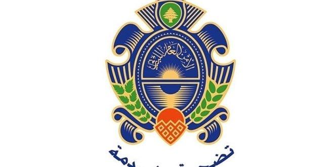 الامن العام: لا نستوفي أي رسم إلا بالليرة اللبنانية