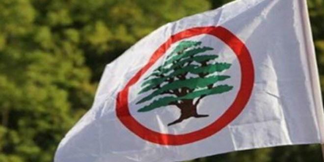 دعوات للتظاهر أمام مركز التيار.. القوات: لعدم الانجرار وراءها