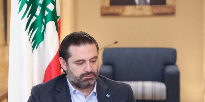 """ما هي ملاحظات """"الثنائي الشيعي"""" على مبادرة الحريري؟"""