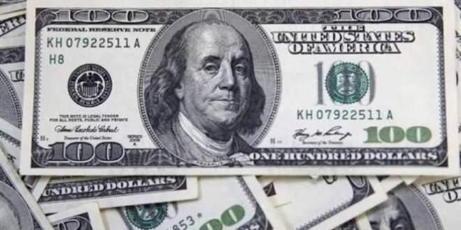 الدولار غير مستقر… اليكم ما بلغه حتى الساعة !
