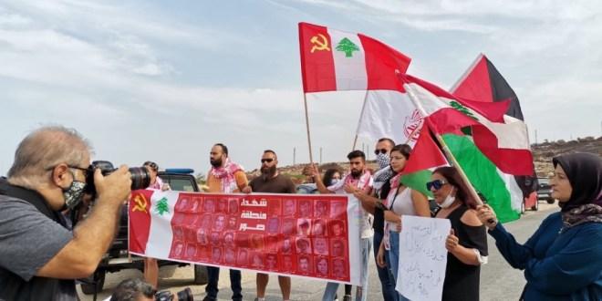 اعتصام على طريق البياضة الناقورة رفضا لمفاوضات ترسيم الحدود