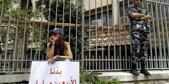 الإصلاح في لبنان الى أين؟