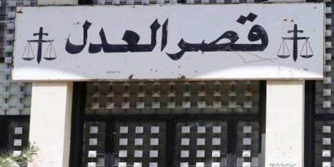 إطلاق مبادرة إنقاذية وطنية من قصر العدل في بيروت خلف: مبادرتنا على حجم أوجاع الناس وآمالهم ومبادؤها مفتوحة للنقاش