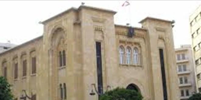 وأصبح للمرأة اللبنانية الحق بفتح حساب مصرفي لأولادها القاصرين.. إليكم التفاصيل