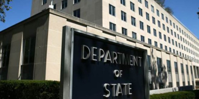 الخارجية الأميركية لموظفيها: الانتقال إلى إدارة بايدن بدأ