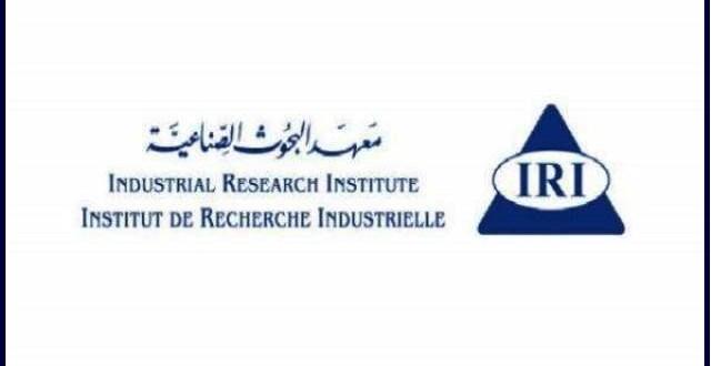 بيان لمعهد البحوث الصناعية عن أعمال تقييم المطابقة على المنتجات المستوردة خلال ت2