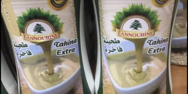 أبو فيصل: منتجات مصرية في أسواق اوروبا تحمل اسم تنورين والارزة