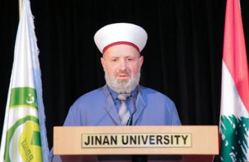 جامعة الجنان نعت العلامة محمود هرموش