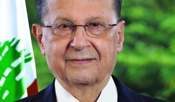 رئيس الجمهورية: لن نألو جهدا حتى يصل اللقاح إلى أكبر شريحة ممكنة من اللبنانيين في أقرب وقت