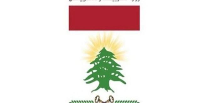 لبنان ناقش تقريره ضمن آلية الاستعراض الدوري في مجلس حقوق الانسان