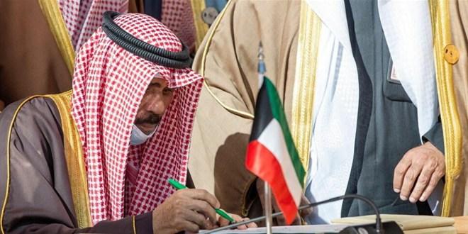 أمير الكويت يبعث برسالة خطية للرئيس المصري