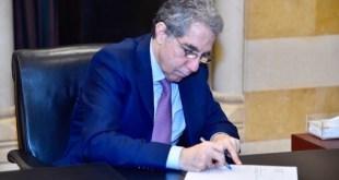 """وزني وقّع على فتح الاعتمادات لـ""""كهرباء لبنان"""""""