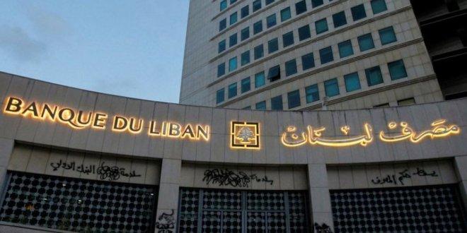 شركة التدقيق تشترط تسليمها كل المعلومات للموافقة على استئناف العقد | «ألفاريز»: أجوبة مصرف لبنان مُبهمة!