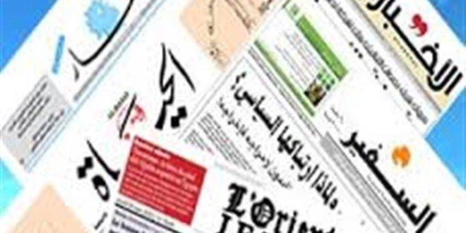 عناوين وأسرار الصحف الصادرة اليوم الإثنين 8 آذار 2021