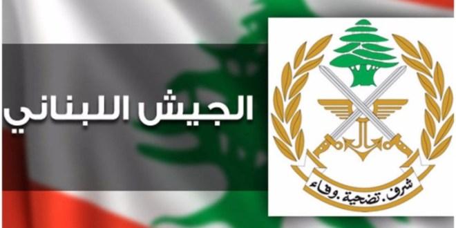 الجيش: مؤتمر صحافي ظهرا لعرض آلية توزيع التعويضات على المتضررين جراء انفجار مرفأ بيروت