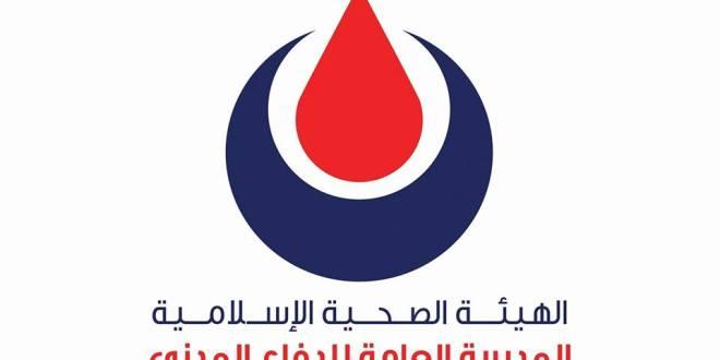 1050 خدمة للهيئة الصحية الاسلامية في ال 24 ساعة الماضية