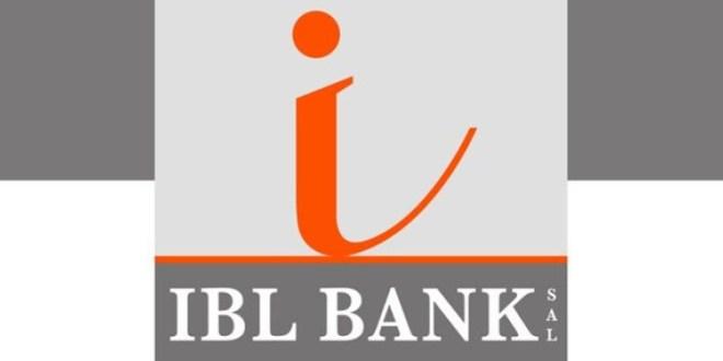 توضيح لـ IBL BANK حول تسريب مراسلة مع شركة عميلة