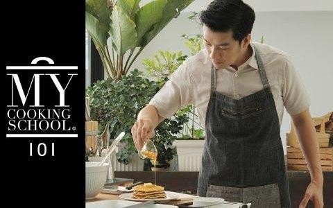 My Cooking School 101 Ep3 : Pancakes & Waffles