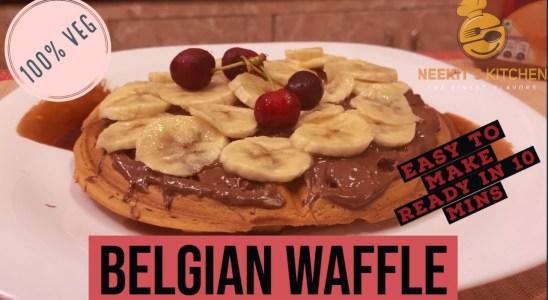 BELGIAN WAFFLE | WAFFLE | NUTELLA WAFFLE | CARAMEL BANANA WAFFLE | HOMEMADE RECIPE | 100% PURE VEG