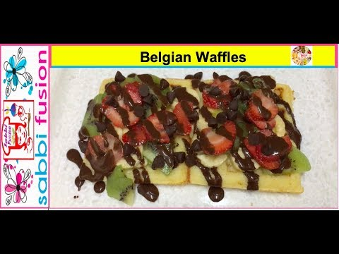Belgian Waffles Recipe | How to make Belgian Waffles | Easy Breakfast Recipe | By Sabbi Fusion