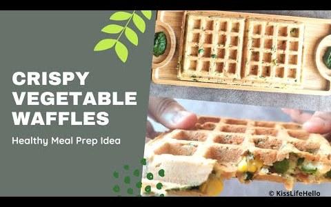 Savoury Waffles Recipe | Savory Waffles | Eggless Savory Waffles | Eggless Waffles |Savoury Waffles