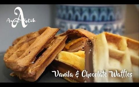 Vanilla & Chocolate Waffles   Dessert Recipe   Waffles Recipe