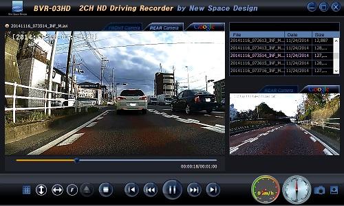 ドライブレコーダーBVR-03HDの録画画像