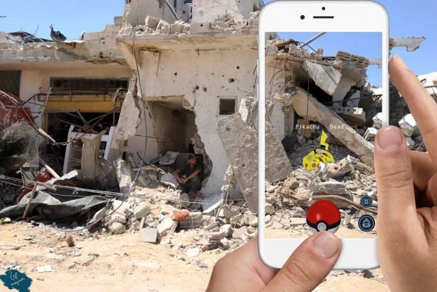 Pokemon Go in Gaza. (Twitter / @Nawajaa)