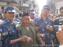 bal bahadur rai arrested