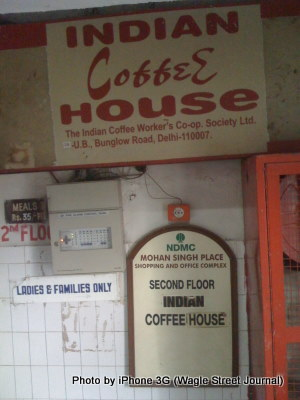 indian_coffee_house_delhi_02