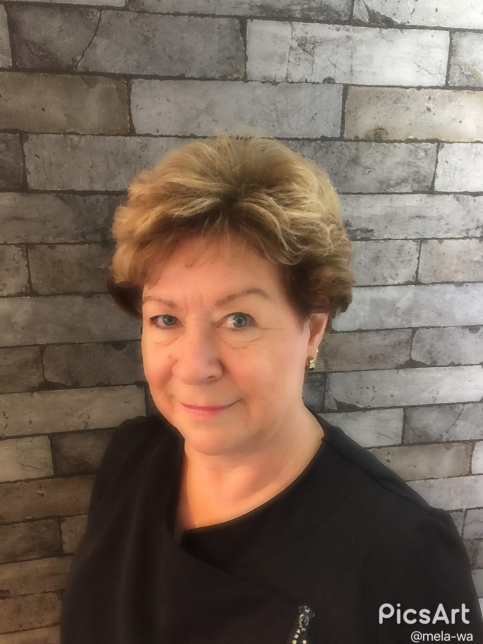 Christiane Rübsamen