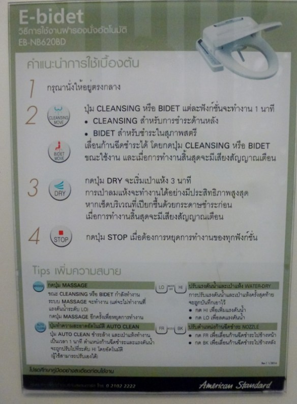 Full Service Toilets - instructions