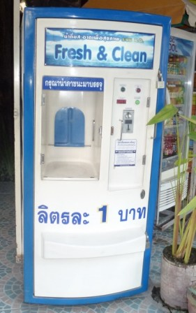 Chiang Mai Water Machine