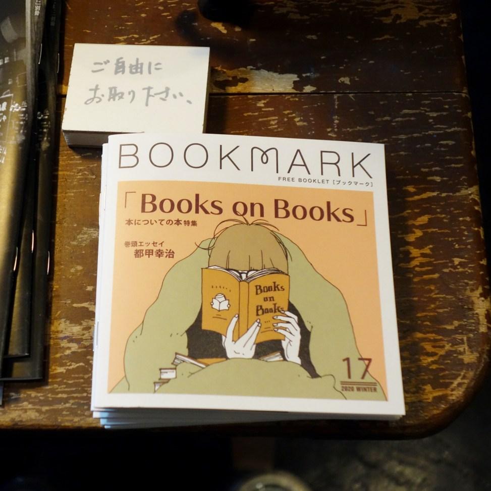 bookmark 17
