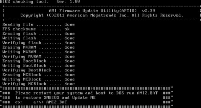 ami-bios-update-screen