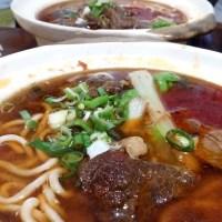 Mie Paling Enak di Taipei, Halal Lagi!