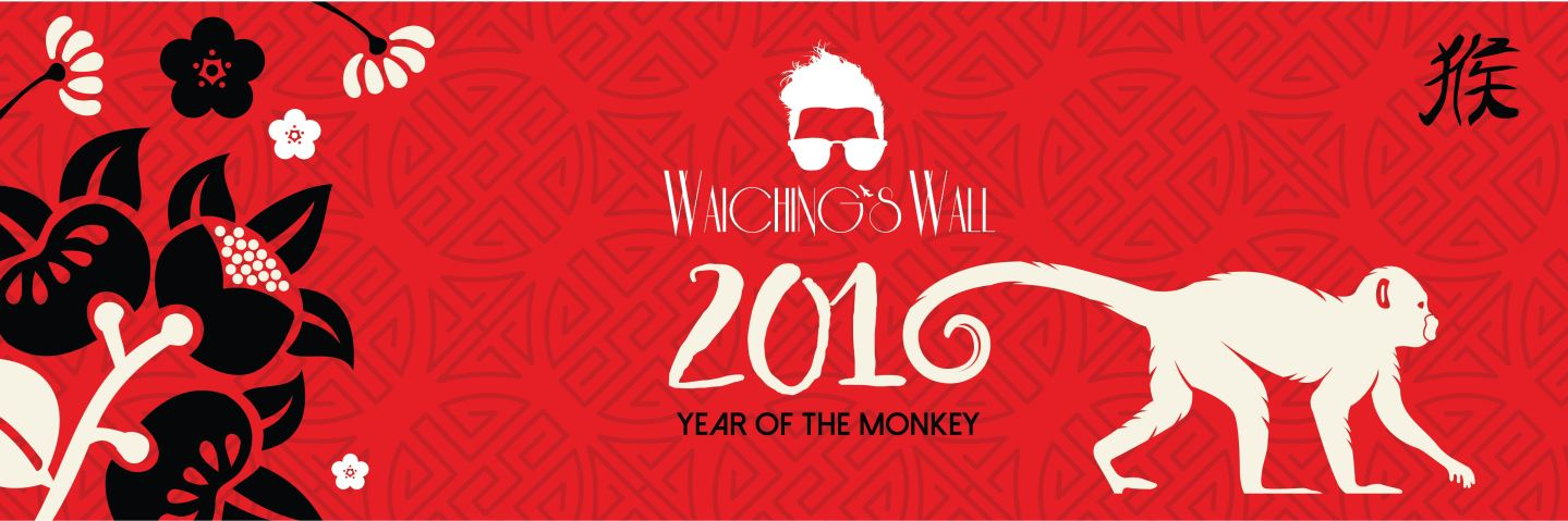 Waiching's Wall X Chinese New Year 2016 – My Lucky 8